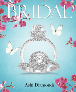 The Bridal 2016 Program