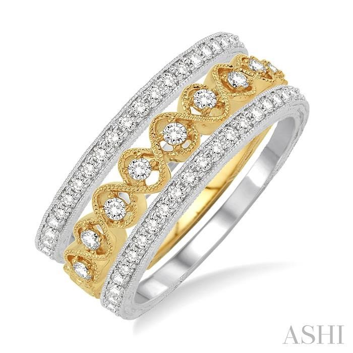 STACKABLE DIAMOND RING SET